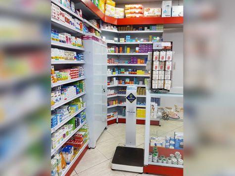 Farmácias